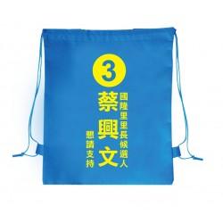 環保袋-束口背袋