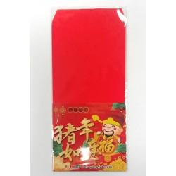 廣告紅包袋