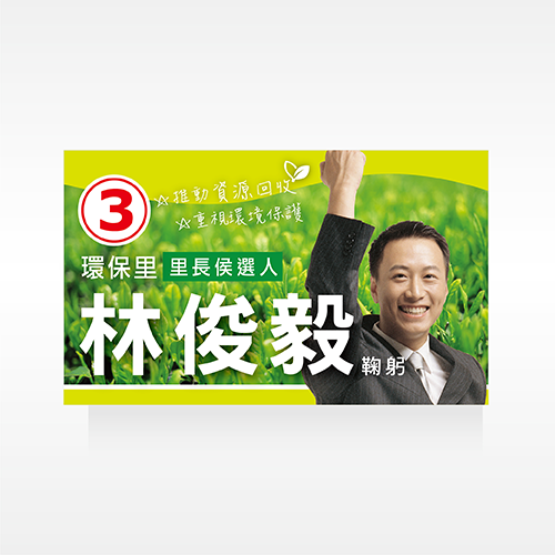 名片-平面卡/單面