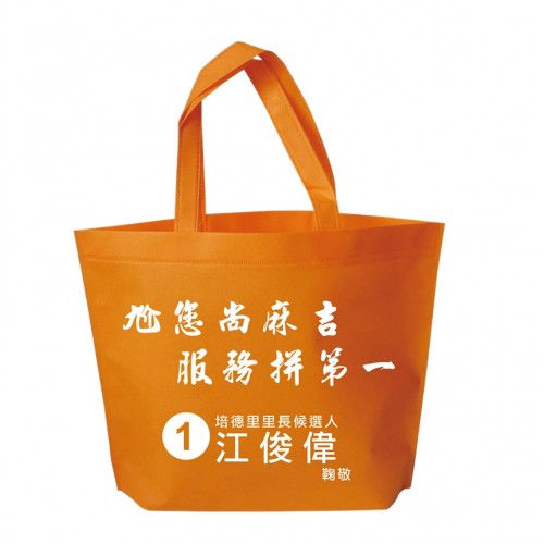 環保袋-T型袋