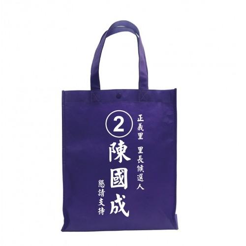 環保袋-立體袋